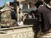 ذئاب بشرية حوثية تتناوب على اغتصاب فتاة سنية في اليمن