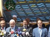 محكمة مصرية تصدر حكماً نهائياً وباتاً بحل حزب الحرية والعدالة الإخواني
