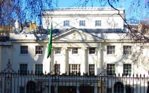 بعد انتشار الأسيد الحارق بلندن .. سفارة المملكة تحذر
