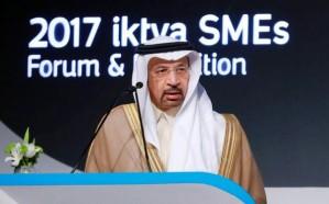وزير الطاقة: نسعى لجذب استثمارات بقيمة 1.6 تريليون ريال