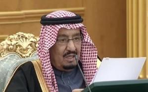 برئاسة الملك سلمان.. مجلس الوزراء يوافق على تعديل نظام العمل