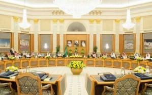 «الوزراء» يُقر ضوابط استحداث المدارس وضمها.. تعرَّف على التفاصيل