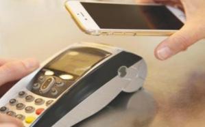 «الاتصالات السعودية» تنفي إطلاق خدمة الدفع عبر الجوال رسمياً