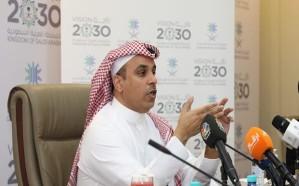 هيئة الإحصاء تعلن معلومات مهمة عن سوق العمل السعودي