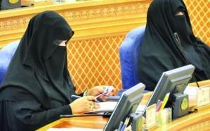 """توصية تحت قبة """"الشورى"""" تطالب بتمكين المرأة الراشدة من السفر دون إذن ولي أمرها"""