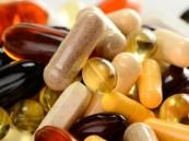 سعود الطبية تحذر من التسمم الفيتاميني