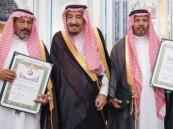 خادم الحرمين يمنح الطالبين اليامي وسام الملك عبدالعزيز من الدرجة الأولى