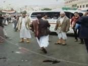 بالفيديو.. 47 قتيلا في انفجار استهدف تجمعا للحوثيين بميدان التحرير بصنعاء، ويظهر بالفيديو صورة الانتحاري