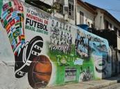 بالصور .. شوارع البرازيل تتزين وتخطف الأنظار استعدادًا للمونديال