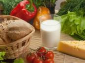 ما هي الحمية الأفضل لخسارة الوزن؟.. إليك الحل الرائع