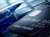 خطة للسماح للمتاجر ومحطات الوقود والصيدليات بتقديم الخدمات المصرفية