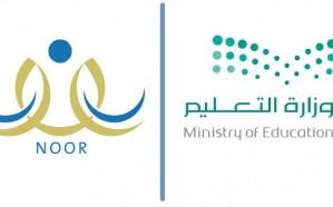 موعد رصد نتائح وإصدار شهادات المرحلتين المتوسطة والثانوية عبر نظام «نور»