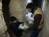 مساعدات داخل الأنفاق من مركز الملك سلمان لمنكوبي الغوطة الشرقية