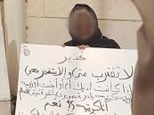 كويتية تهدد بتفجير نفسها أمام البورصة.. وهذا ردها لمن يريد الاقتراب منها