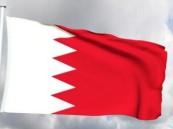 البحرين تدين استهداف ميليشيا الحوثي الإرهابية للمملكة