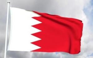 البحرين تعلن تضامنها التام مع المملكة ضد محاولات النيل منها والإساءة إليها