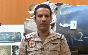التحالف يصدر بيانًا تعليقًا على الصاروخ الذي استهدف نجران