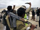 الجيش اليمني يعتقل متعاونين مع الحوثي في الحديدة