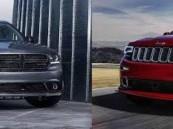 «التجارة» تستدعي 11 ألف سيارة بسبب خلل في مثبت السرعة