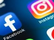 """""""فيسبوك"""" و """"انستجرام"""" تقترب من حظر الأطفال"""