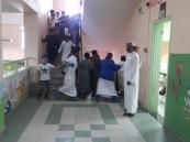 مدرسة وائل بن حجر الحضرمي بالطائف تنظم خطة إخلاء لطلابها