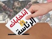 """مصر تبدأ """"الصمت الانتخابي"""" تمهيدا للتصويت """"الاثنين"""""""