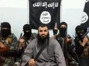 """داعش"""" تفرض عقوبات مشددة على الشاب مرتدي ملابس بكتابات إنجليزية والفتاة التى لا ترتدي النقاب"""