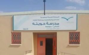 أرقام صادمة.. مدارس في شقراء إحداها لا يوجد فيها إلا طالبان.. وأخرى 10 طلاب