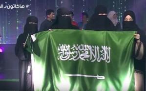 شاهد.. لحظة إعلان فوز فريق ترجمان بالجائزة الأولى بهاكاثون الحج