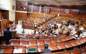 البرلمان العربي ينتخب رئيسه ونوابه ورؤساء لجانه السبت المقبل