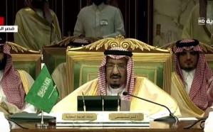 قادة دول الخليج يعقدون اجتماع الدورة الـ 39 للمجلس الأعلى لمجلس التعاون