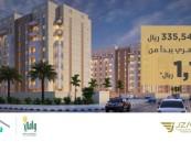 الإسكان تطلق #جوهرة_الرصيفة في #مكة_المكرمة