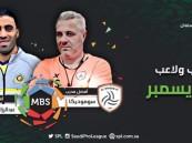 سوموديكا الشباب والمغربي حمدالله نجوم الدوري لشهر ديسمبر