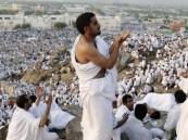 المملكة تعلن إقامة شعيرة الحج لهذا العام