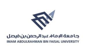 جامعة الإمام عبدالرحمن بن فيصل تعلق الدراسة الأحد