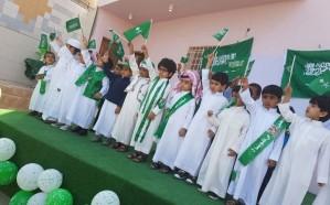 بالصور:أطفال وبراعم جمعية ترتيل بالباحة تحتفل باليوم الوطني الـ86