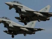 مقتل 3 قياديين حوثيين في غارة لطيران التحالف شرقي صنعاء