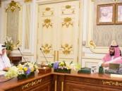 أول قرار لمجلس إدارة الهيئة الملكية لمدينة مكة والمشاعر المقدسة