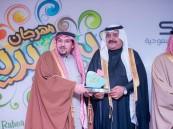 """أمير القصيم يكرم """"عبدالعزيز السناني"""""""
