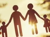 كيف تُربي في طفلك حب «صلة الأرحام».. وتمنعه عن «النميمة»؟