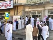 80 حالة شجار منذ بداية رمضان في جدة.. وهذه أبرز الأسباب