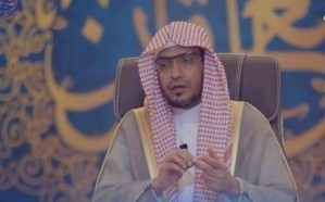 المغامسي: يجب على السنة والشيعة وغيرهم ألا يسفكوا دماء بعض