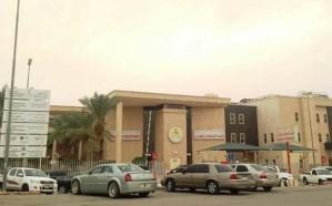 مستشفى الملك خالد بالخرج يكشف حقيقة وفاة مواطنة بـ«خطأ طبي»