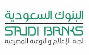 تنبيه مهم من «البنوك السعودية» للعملاء بشأن «رسائل احتيال»