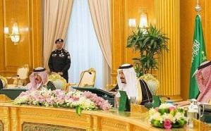 الملك : تأسيس اعتدال واستهداف تمويل الإرهاب يتوج جهود المملكة ضد التطرف