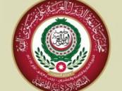 القمة العربية الـ29 تطلق حسابها على تويتر