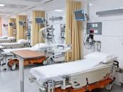 7 حلول لمعالجة زحام المستشفيات