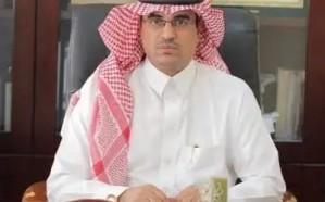 """الدكتور """"الغامدي"""" مديرًا عامًا للتعليم بمنطقة الجوف"""