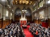 البرلمان الكندي يُصنِّف الحرس الإيراني منظمة إرهابية
