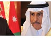 سفير خادم الحرمين الشريفين لدى الأردن يلتقي رئيس المحكمة الدستورية